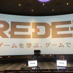 """Matterport撮影 国内最大規模のe-sports専用施設""""REDEE"""""""