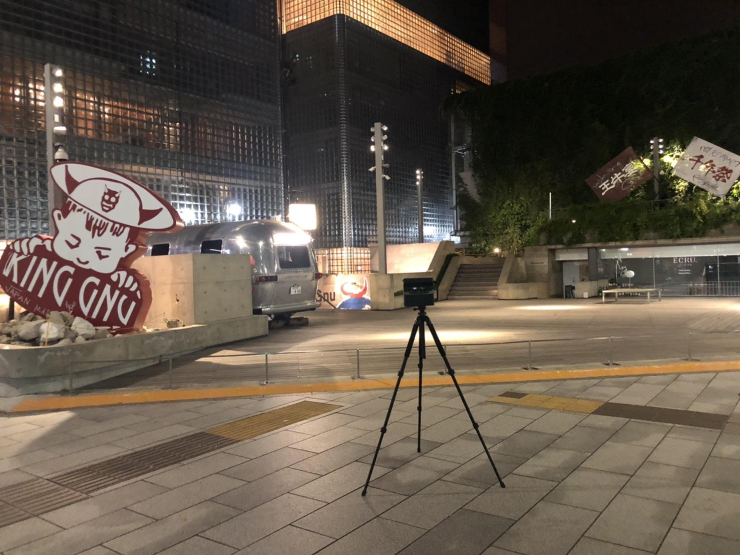 Matterport 撮影 Ginza Sony Park×King Gnu×millennium parade×PERIMETRON